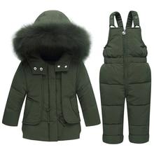 2~4T Russian Dyed Raccoon Fur Children Clothing Sets Boys Winter Down Coat Jacket Children's Snowsuit Kids Parka Colorful Hood