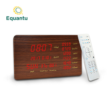 Equant Muslims using Blue tooth connecting alarm clock learning quran wooden Quran speaker SQ600