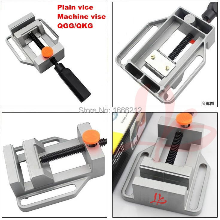 RH - 006 mini vise Parallel-jaw vice for CNC engraving machine, Can use distribution drill stand hot hot mini electric drilling machine variable speed micro drill press grinder 1pc bg 5168e 1pc bg6300 1pc 2 5 parallel jaw vice