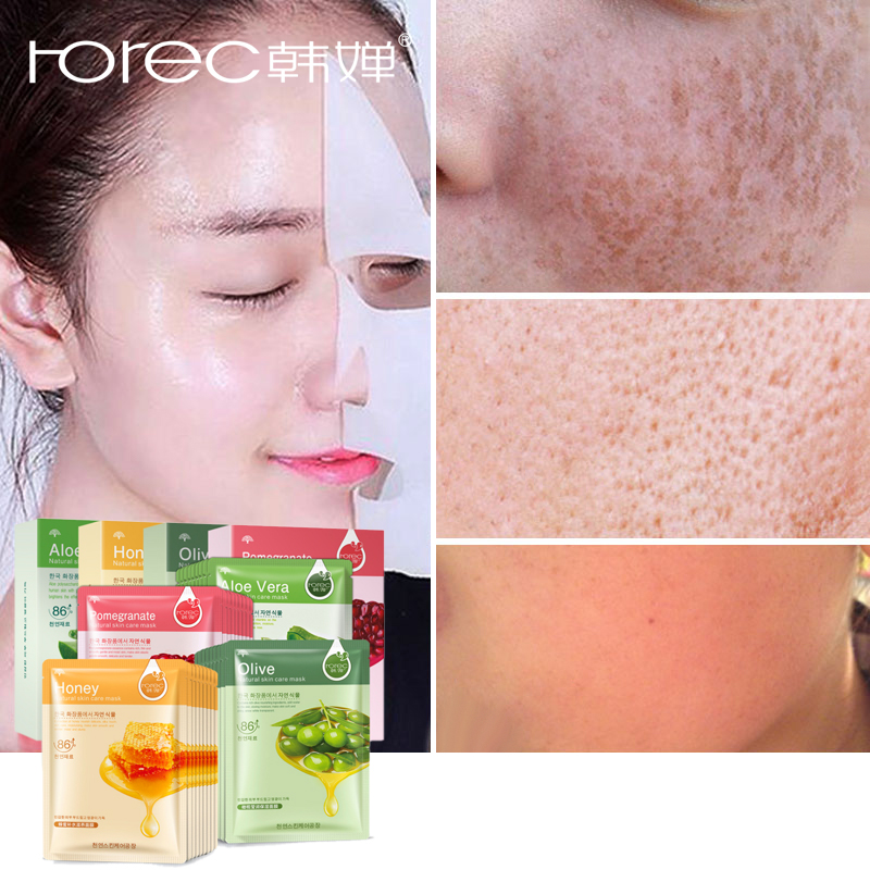ROREC Aloe Vera Brighten Face Facial Mask Sleep Masks Anti-Acne Moisturizing Oil Control Wrapped Mask Shrink Pores Hydrating ...
