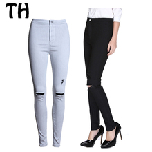 2016 Solid Slim Fit Stretch Bleach Skinny Jeans Women Riped Hole Pantalon Mujer Work Casual Pants High Waist Jeans Femme #160236