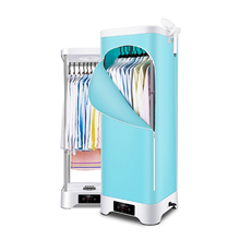 Household Wardrobe Drying Machine Cloth Dryer Double Laundry Dryer Steam Garment Ironing Machine Multifunctional RS-GY998 dmwd electric clothes dryer hot air drying shoe machine portable multifunctional garment bed warmer shoes baked device 110v 220v