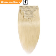 7A HJ WEAVE BEAUTY Clip In Hair Extensions Straight 100% Human Hair Color #1#2#4#613 Remy Hair 10PCS/Set 140G/set(China)
