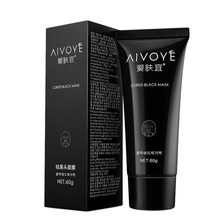 suction Black mask deep cleansing facial face mask Blackhead make up Acne remover black mud masks Beauty makeup