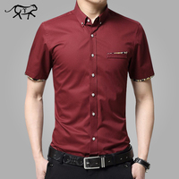 2016 New Men Shirts Brand Turn Down Collar Slim Fit Mens Chemise Homme Casual Summer Business