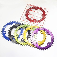 mtb crankset chainring for Shimano bike parts 104BCD narrow wide