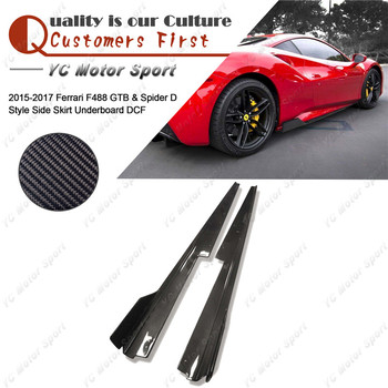 Car Accessories Dry Carbob Fiber Side Skirt Fit For 2015-2017 F488 GTB & Spider D Style Side Skirt Underboard Extension