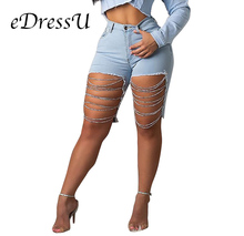 Women Denim Short Pants Jeans Only High Waist Slim Shorts Ripped eDressU 2019 Sexy Punk Hole Chains ME-Q237