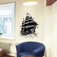 비닐 요트 바다 해적선 바다 파도 아트 벽 스티커 어린이 보육 룸 홈 장식 벽 벽화 특별 기숙사 GiftY-894