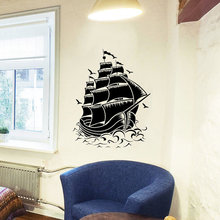 Vinyl Sailboat On The Sea Pirate Ship Sea Waves Art Wall Sticker Kids Nursery Room Home Decor Wall Mural Special Dorm GiftY-894 collabro westcliff on sea
