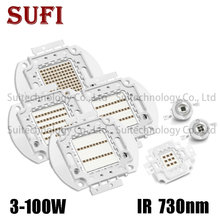High Power LED Beads Infrared IR 730nm 3W 5W 10W 20W 30W 50W 100W Emitter Light Lamp LED Beads 3 5 10 20 30 50 100 W Watt