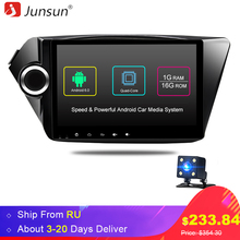 Junsun K2 Radio 2 din Android Car Automagnitol T3 Quad-core GPS Navigation for Kia k2 RIO  2012 2013 2014 2015 Car Stereo Radio