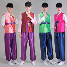 New Men's Korean Traditional Clothing for Men Costume Hanbok Stage Show Hanbok Korean Dance Suit Costume Danse Russe