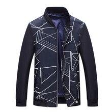 Mens Spring Jackets Pure Color Casual Jacket Men Brand Clothing Mens Bomber Jackets Mens And Coats