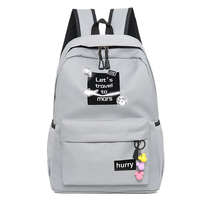 Summer new personality pattern backpack female nylon waterproof backpack student bag fresh tourist backpack