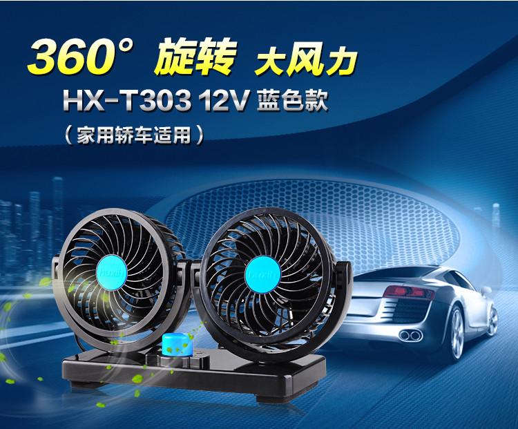 fan-303SD12V2T 20