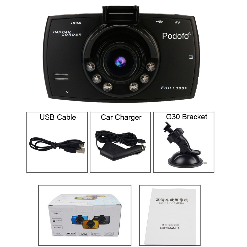 G30 Car camera package