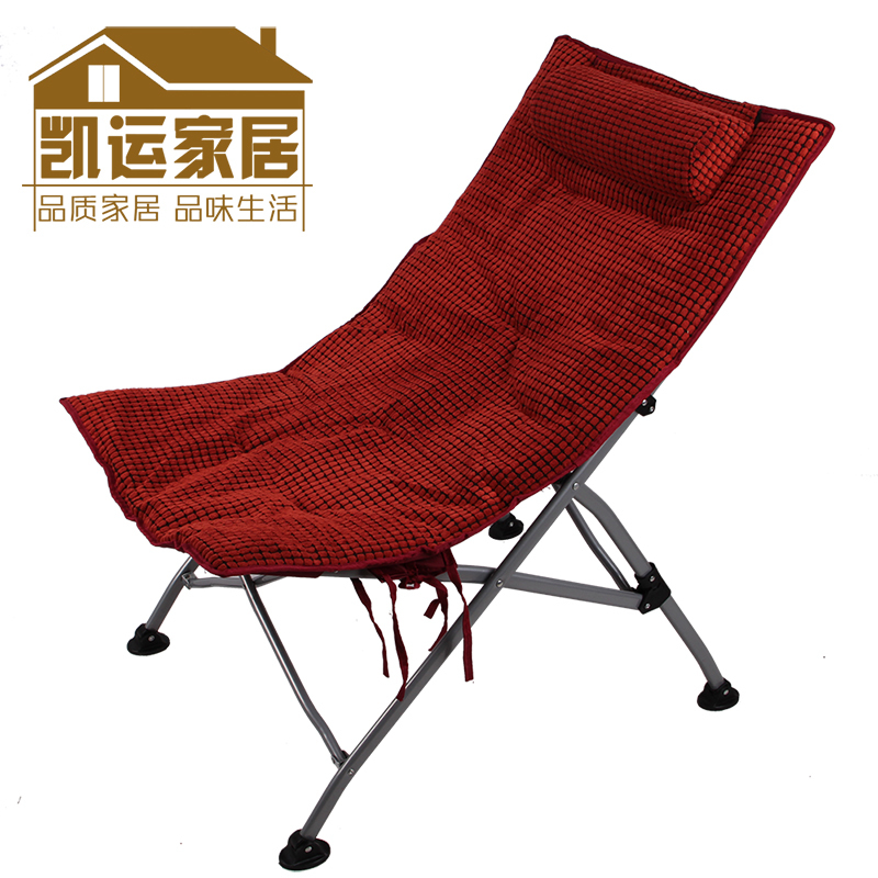 Cotton Flax Portable Folding Deck Chair With A Bag Of Office Chairs Ikea Casual Lunch Nap Lazy في
