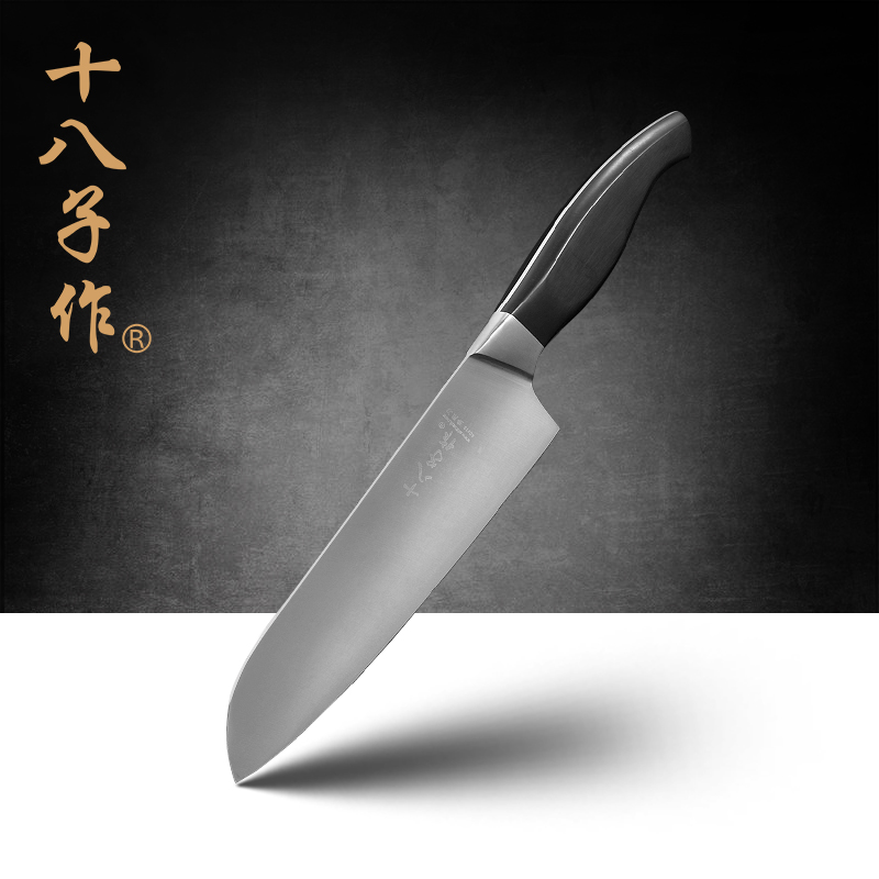 SHI BA ZI ZUO 8702 High Quality Kitchen Knife with Stainless Steel Comfortable ABS Handle Sharp