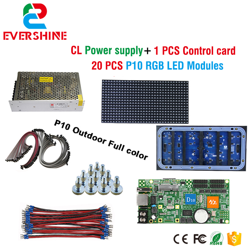 Diy kits P10 LED display outdoor full color 20pcs 32*16Pixel,(320*160mm) RGB Module+5V 40A power supply 4pcs+1pcs Control Card diy kits p10 advertising led display board 4 pcs p10 red led modules1 pcs jn power supply 1 pcs contrller all cable