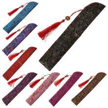 Шелковая ткань складной китайский Ретро стиль ручной вентилятор сумка с кисточкой пылезащитный держатель защитный чехол