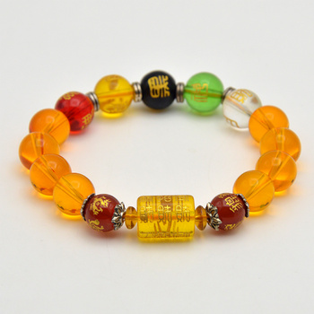 Fengshui Citrine Five directions The God of wealth Bracelet Wealth & Good Luck bead Gemstone Bracelet Good Quality Home Decor 1