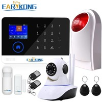 WIFI GSM Home Burglar Alarm System GPRS RFID TFT Screen Touch Keyboard English Russian Spanish German