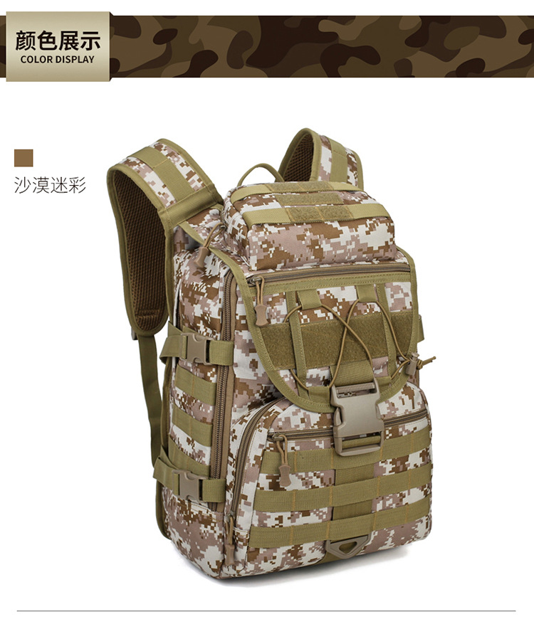 de0e572ccdb6 Outdoor Sport Tactical Backpack Climbing Mountaineering Backpack ...