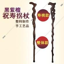 Эбонитовый стержень из красного дерева, тростник TZ, вегетарианский трость для пожилых людей, Ганодерма, палочка