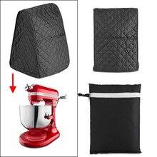 Чехол для кухонного миксера, сумка для хранения, чехол для миксера, подходит для дома, бытовой кухонной посуды, миксер для выпечки, крышка