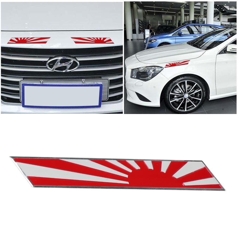 100mmx15mm Japan Japanese Rising Sun Flag Emblem Decal ...