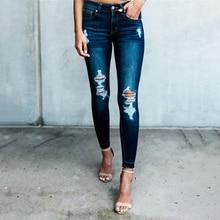 Лучший!  2019 новые классические проблемные джинсы для женщин с средней талией эластичные рваные брюки из джи