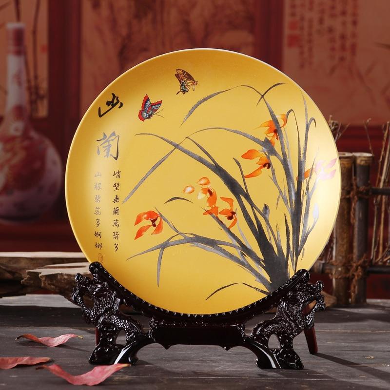 Βασιλικό κινέζικο στιλ διακόσμηση - Διακόσμηση σπιτιού - Φωτογραφία 2