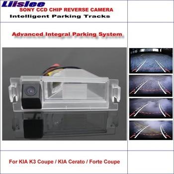 Auto Intelligentized Reverse Camera For KIA K3/Cerato/Forte Coupe Car Rear View Back Camera Dynamic Guidance Tracks HD CCD CAM