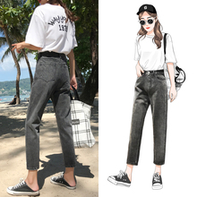 Boyfriends Straight Denim Pants Women Jeans Vintage Retro Lo