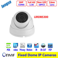 POE IP camera, 3MP HD 2.8/3.6mm board lens, IMX124 + S2L solution,ONVIF 2.0,CCTV network Camera,P2P/ IR Cut Filter