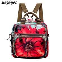 271079ae25ee Китайский стиль женский ретро цветочный принт рюкзак известный дизайн  молния путешествия рюкзак портативный большой емкости сумка