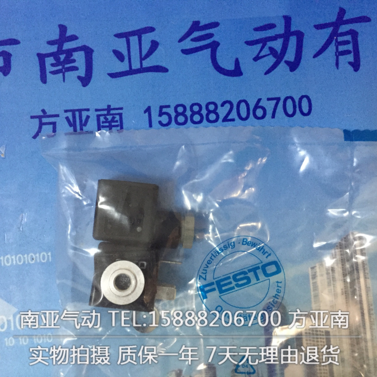 MSFG-24/42-50/60 MSFG-198/220  Festo solenoid valve electromagnetic valve pneumatic component air tools sy3220 5lou c6 smc solenoid valve electromagnetic valve pneumatic component air tools sy3000 series