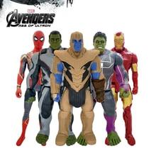 Super Avenger Iron Cm