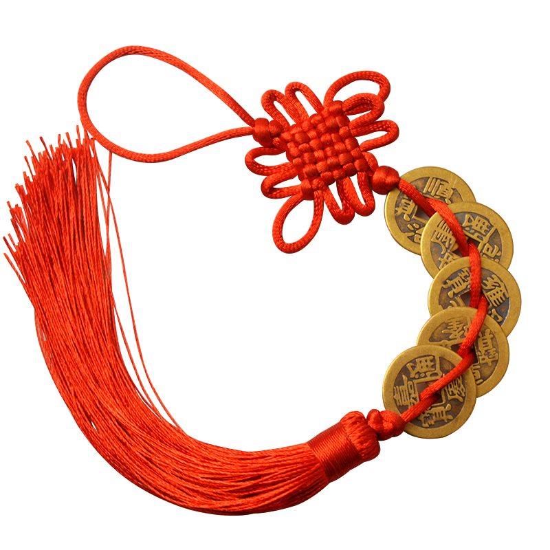 Red Yellow Chinese Knot Feng Money Wealth Success Copper Ancien Coins Lucky Charm Home Decoration Ten emperors Antique Fortune