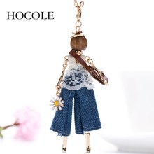 HOCOLE Fashion Lovely French Doll Necklace Cloth Dress Long Chain Princess Pendant Maxi Necklaces Spring Jewelry for Womens Girl