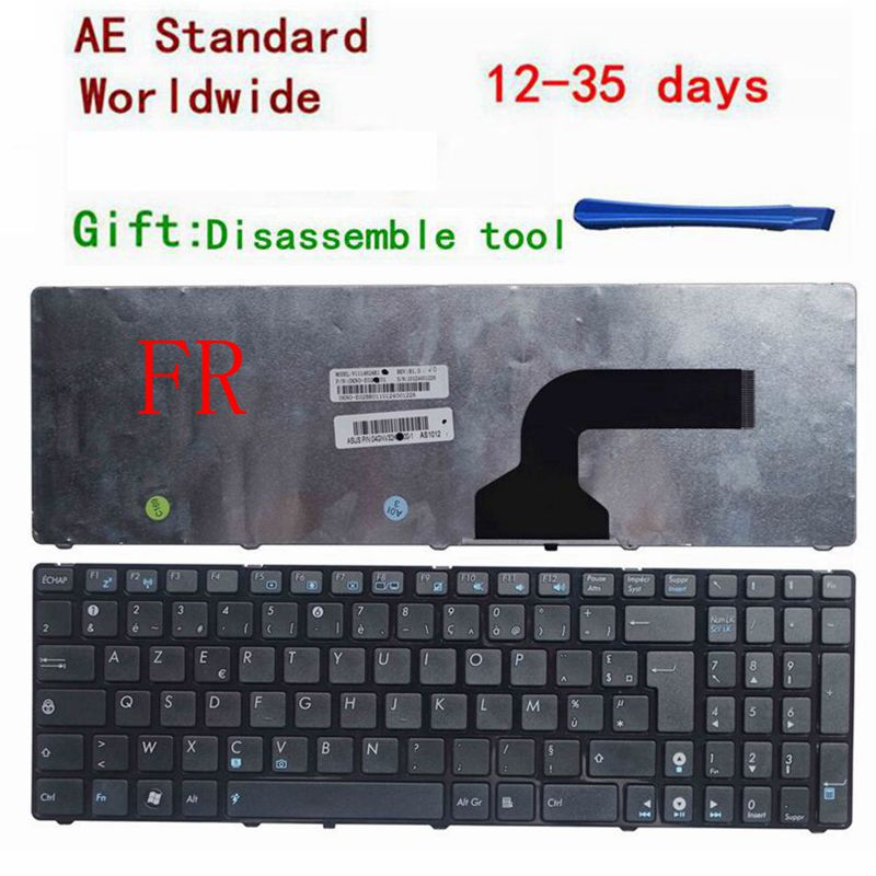 GZEELE NEW French for Asus G72 X53 X54H k53 A53 A52J K52N G53 N53T N61 K53E X52 X52F X52J X55 X55A K73 FR laptop keyboard AZERT-in Replacement Keyboards from Computer & Office on