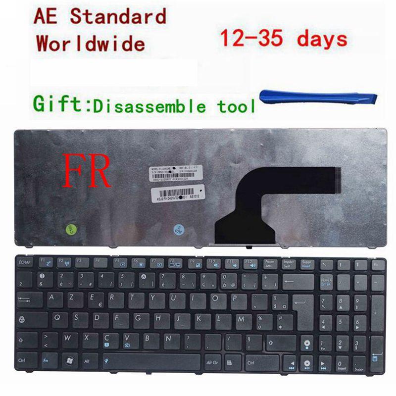 GZEELE NOUVEAU Français pour Asus G72 X53 X54H k53 A53 A52J K52N G53 N53T N61 K53E X52 X52F X52J X55 x55A K73 FR clavier d'ordinateur portable AZERT