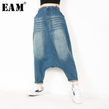 EAM 2019 New Spring High Elastic Waist Blue Denim Loose Long Pants