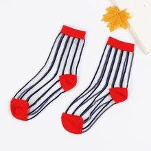 4627d47a7937 Кружева эластичный transparan носки Для женщин летние шорты ультратонкий  прозрачный полосатый кристалл носок впитывает пот дышащие