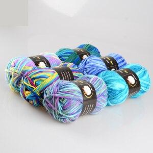 Image 4 - 5 шт. = 500 г цветная молочная хлопчатобумажная пряжа, Смешанная шерстяная пряжа для вязания крючком, необычная пряжа, вязаный свитер, шарф, 7 шт., BR124