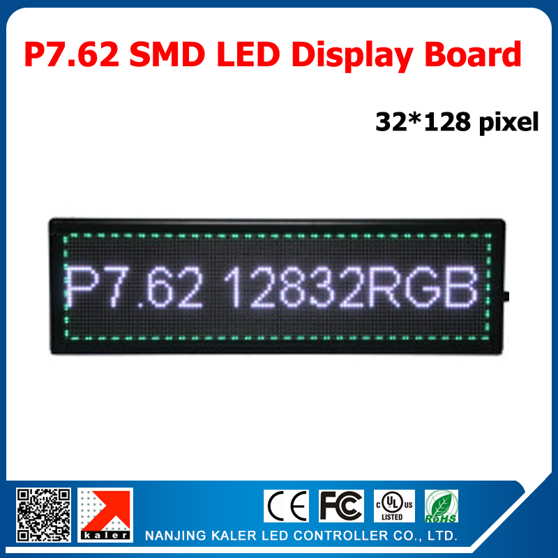P7.62 Led Moudle 122x 244mm 32x16 Pixels 1/8 Scan Rgb Led Display Panel 244x976 Mm P7.62 Indoor Led Display
