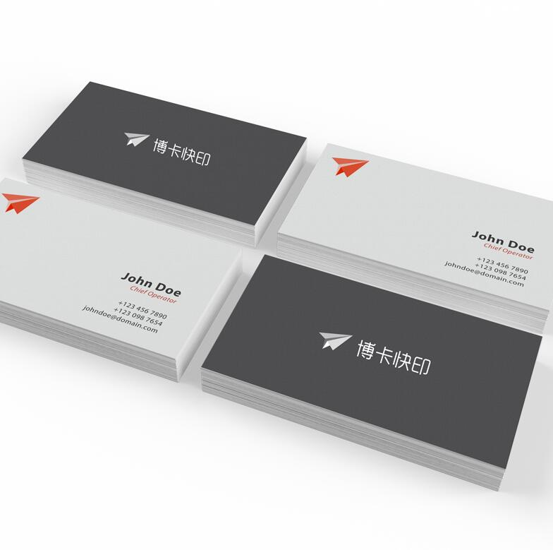 ordinary paper business card 300gsm paper cards with