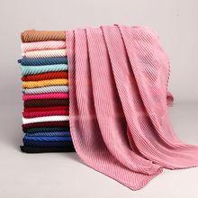 Модный плиссированный Макси-шарф хиджаб с морщинами, элегантная шаль, Простой макси мусульманский хиджаб, женские морщинистые шарфы, шали, мягкий глушитель, 1 шт
