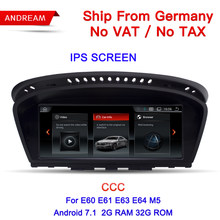 "8.8"" Android 7.1 Screen ID6 Interface Vehicle multimedia player For BMW Series 5 E60 E61 E62 E63 Bluetooth GPS Navigation EW963B(China)"